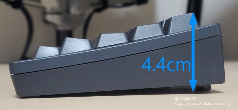 Happy Hacking Keyboard Professional HYBRID Type-S チルト1段階立てた場合の高さ
