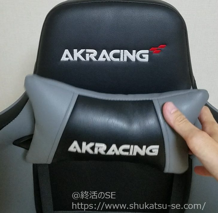 AKRACING ゲーミングチェア PRO-X SERIES ヘッドレスト