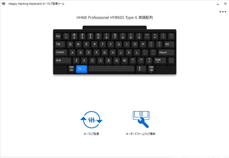 Happy Hacking Keyboard Professional HYBRID Type-S 設定ソフトウェア