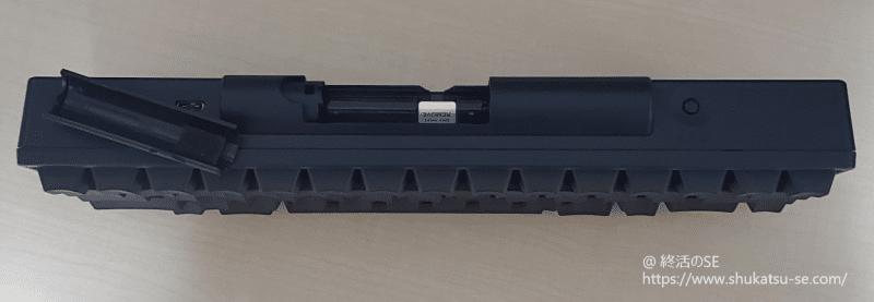 Happy Hacking Keyboard Professional HYBRID Type-S Bluetooth 用電池