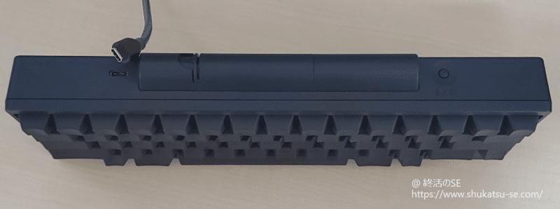 Happy Hacking Keyboard Professional HYBRID Type-S USB-TypeC
