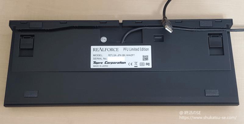 東プレ リアルフォース PFU Limited Edition キーボードUSB接続