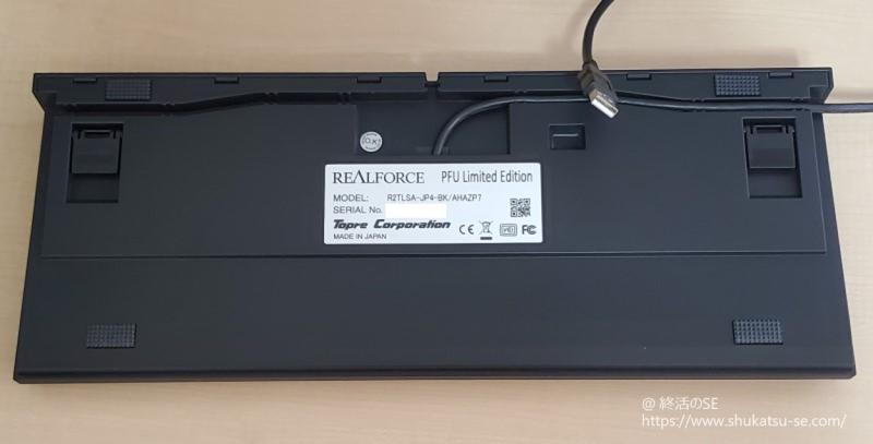 REALFORCE PFU Limited Edition USB接続端子