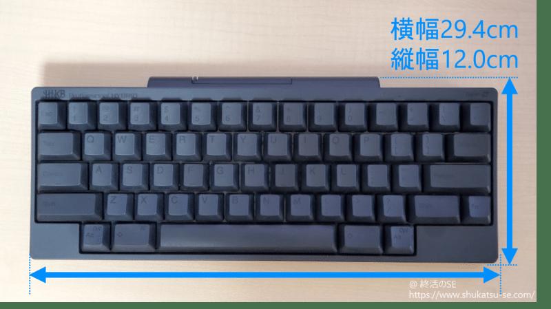 シンプルな外観。HHKBキーボードはもともとテンキーレスタイプのため非常にコンパクト