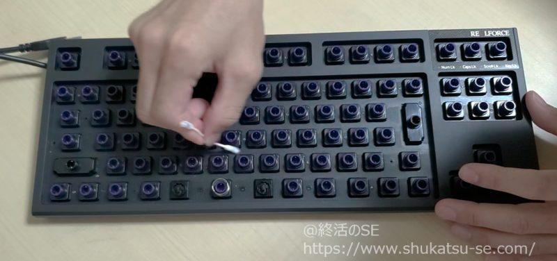 綿棒でキーボード上のホコリや汚れを取る