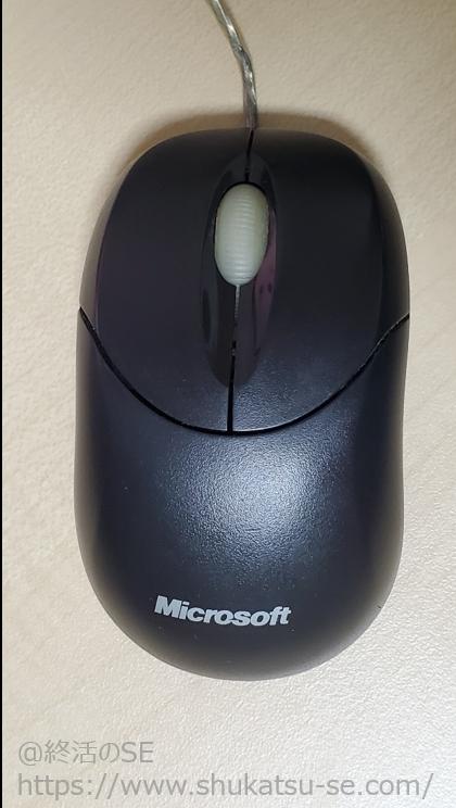 光学式マウス表