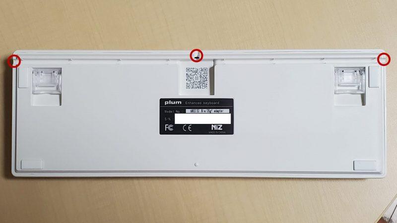 NiZ 68キー USBケーブル取り入れ口