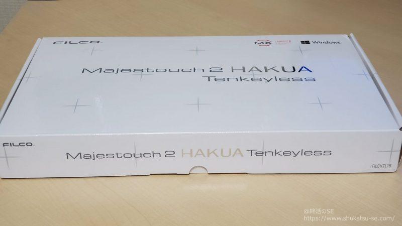 Majestouch 2 HAKUA Tenkeyless ピンク軸 CHERRY MX 静音モデル 外箱