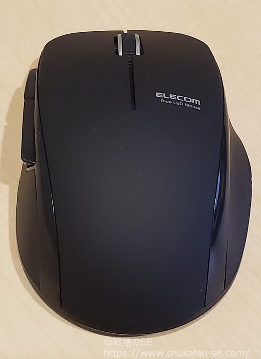 エレコム 静音マウス ワイヤレスマウス M-FBL01DBXSBK正面