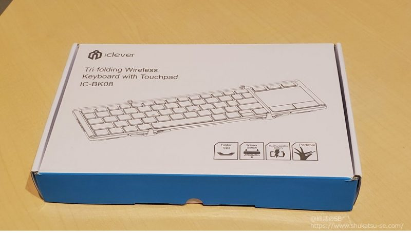 iClever Bluetooth キーボード IC-BK08の箱