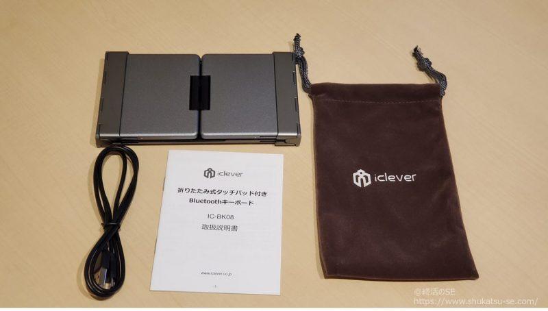 iClever Bluetooth キーボード IC-BK08の本体と付属品