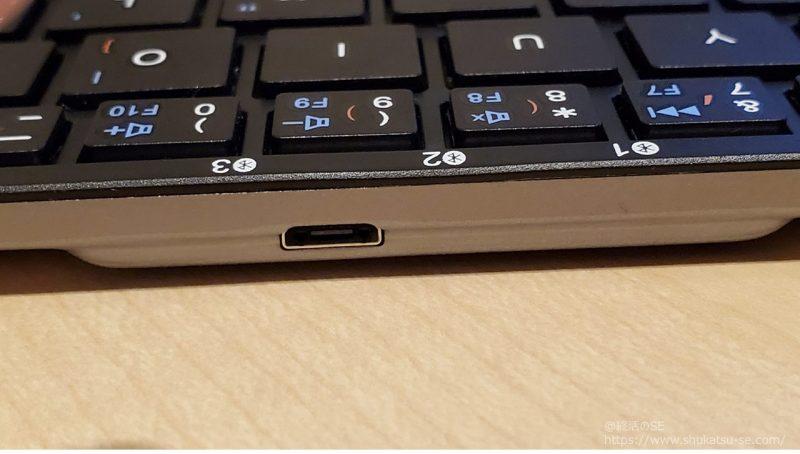 iClever Bluetooth キーボード IC-BK08