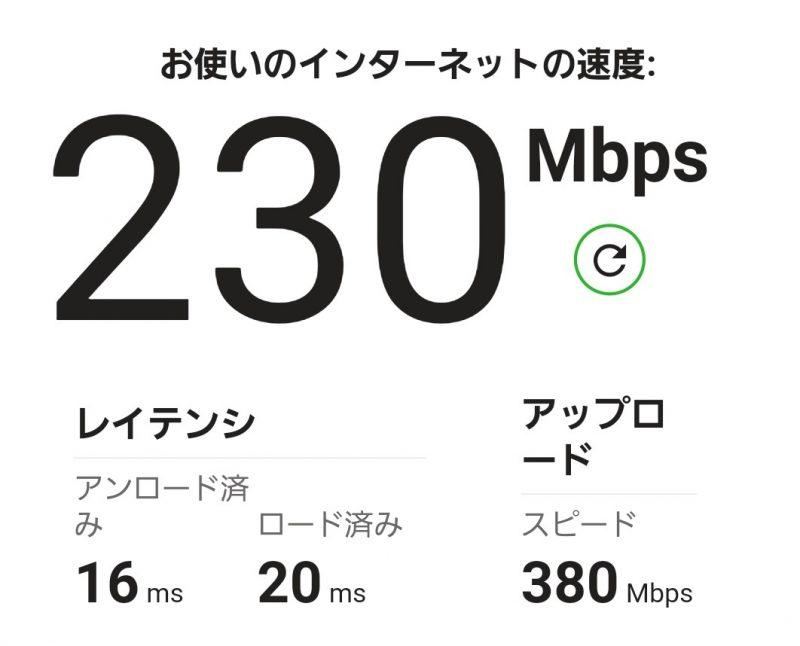 WiFi ルータ設置場所変更による通信速度改善の効果測定