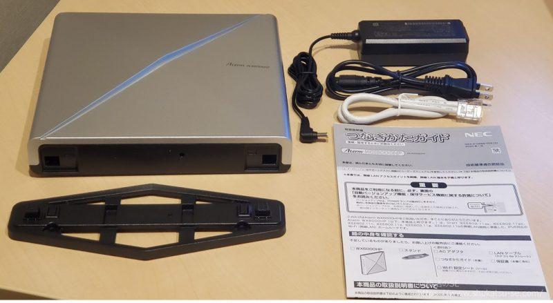 NEC Aterm WX6000HP PA-WX6000HP レビュー 付属品