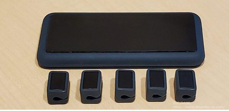 Anker Magnetic Cable Holder マグネット式 ケーブルホルダー 背面