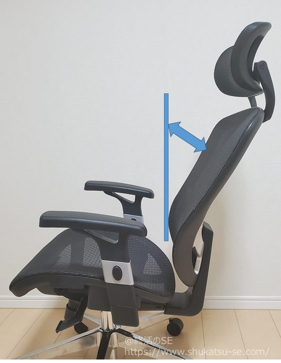 アイリスプラザ オフィスチェア エクストラクール ハイバックの背もたれを24度倒した状態
