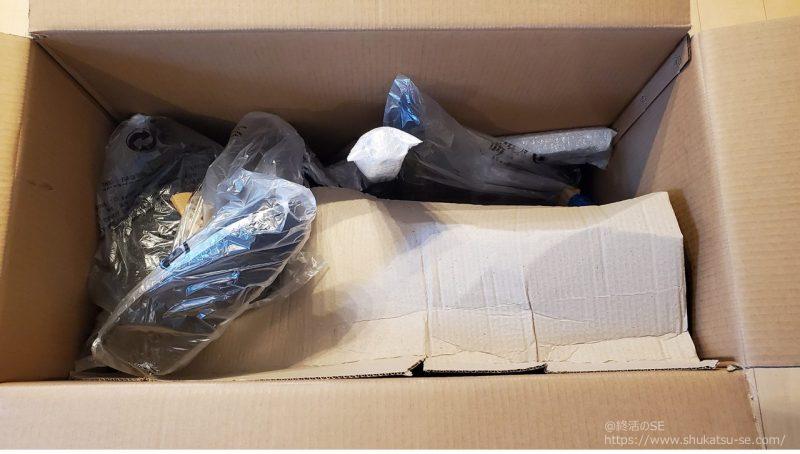 アイリスプラザ オフィスチェア エクストラクール ハイバックの梱包状態から取り出す前