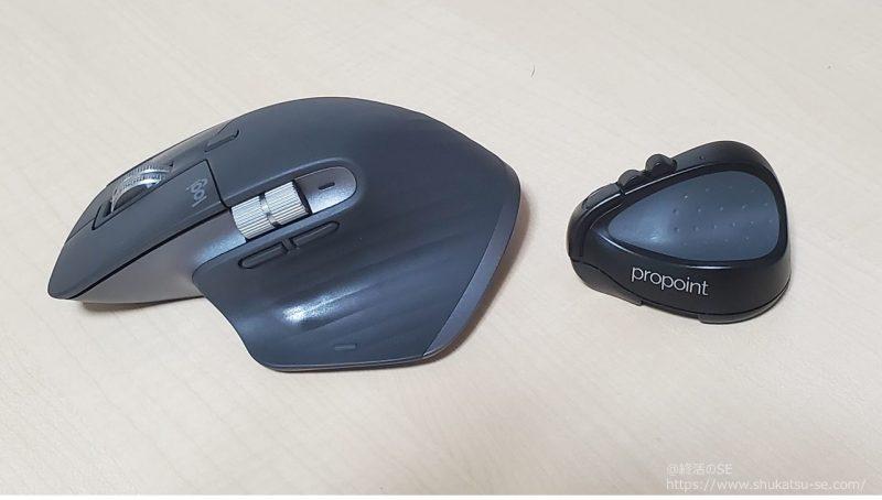 Swiftpoint ProPoint SM600 超小型・軽量マウスは超軽量24グラムマウス