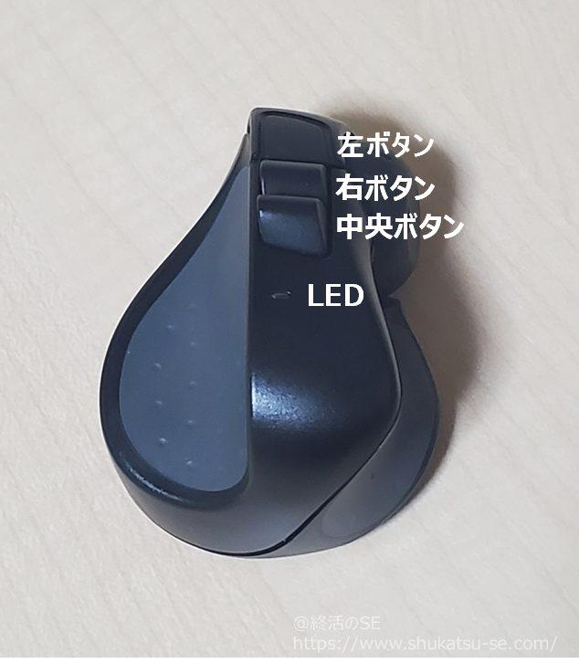 Swiftpoint ProPoint SM600 超小型・軽量マウスのボタン