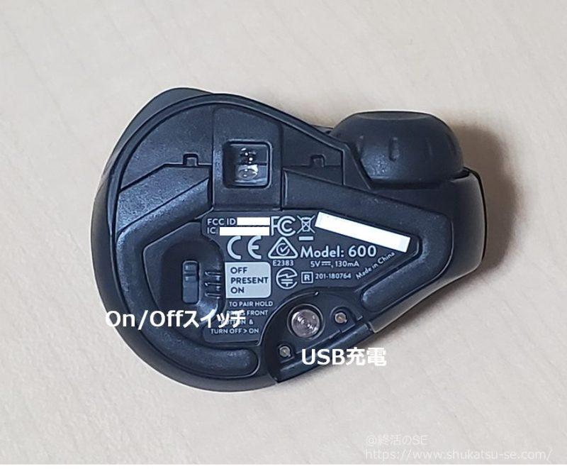 Swiftpoint ProPoint SM600 超小型・軽量マウスの裏面スイッチ