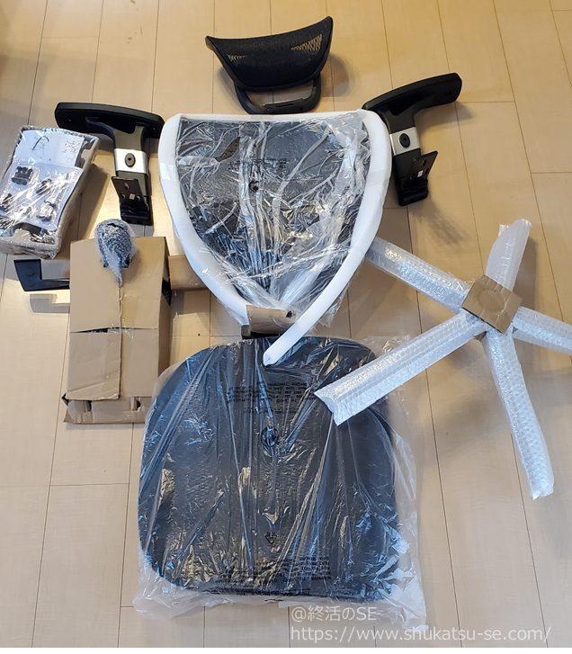 アイリスプラザ オフィスチェア エクストラクール ハイバックの梱包状態