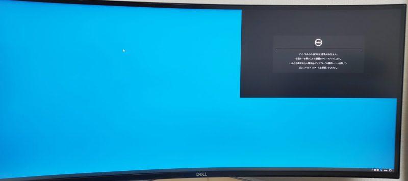 Dell U3421WE ウルトラワイド ディスプレイ レビュー PBP機能