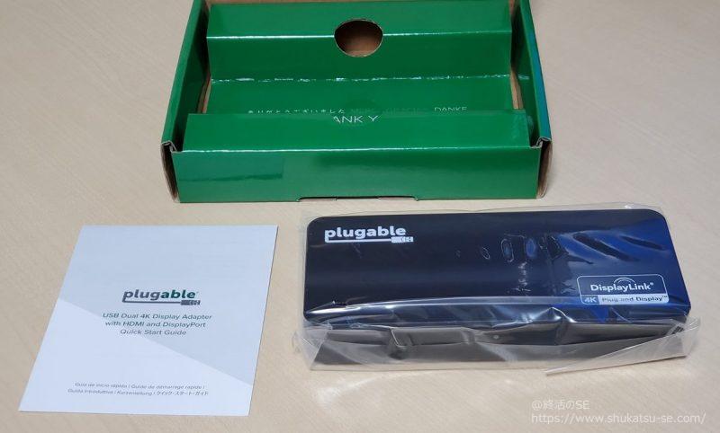 Plugable USB-C 変換グラフィックアダプタ USBC-6950U の付属品