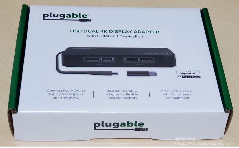 Plugable USB-C 変換グラフィックアダプタ USBC-6950U の外装