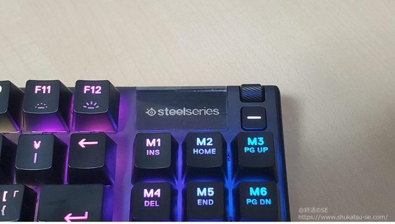 SteelSeries Apex Pro OmniPointスイッチ ゲーミング キーボード 専用マルチメディアコントロール