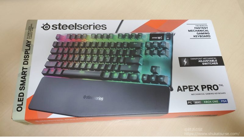 SteelSeries Apex Pro OmniPointスイッチ ゲーミング キーボード 外箱
