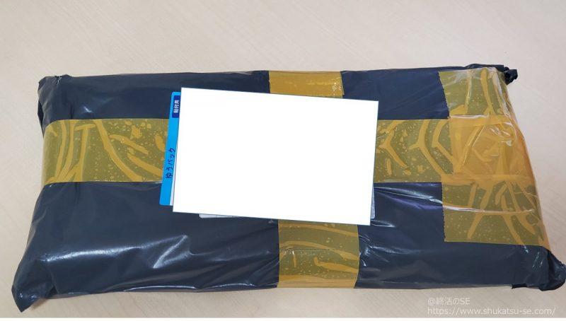 NiZ キーボードのキーキャップは国際郵便。。。