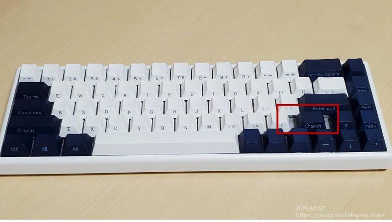 NiZ キーボード用にキーキャップを購入したもののサイズが一致しない