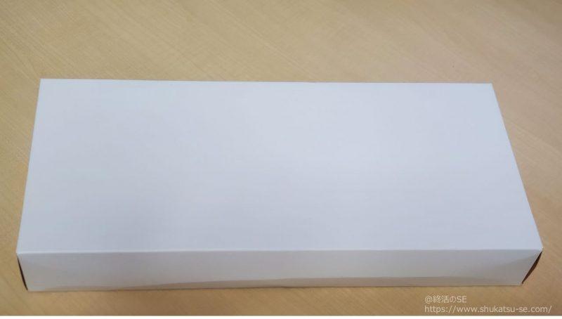 NiZ キーボードのキーキャップは白箱