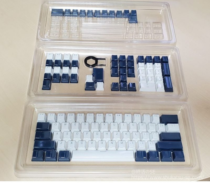 NiZ キーボード交換用に購入したキーキャップは3層に分かれて入っています。
