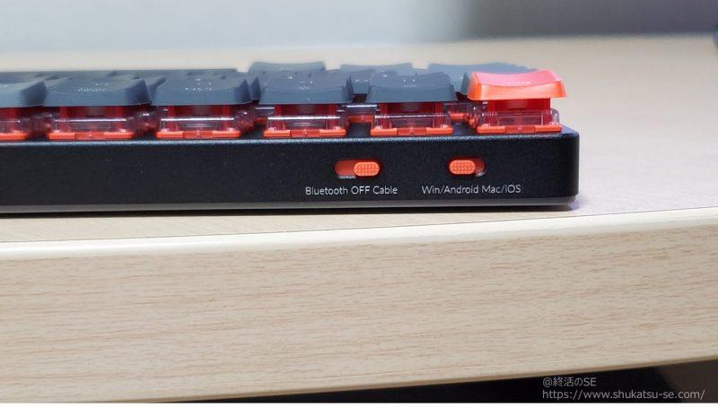 Keychron K3 Version2 Bluetooth 切替スイッチ