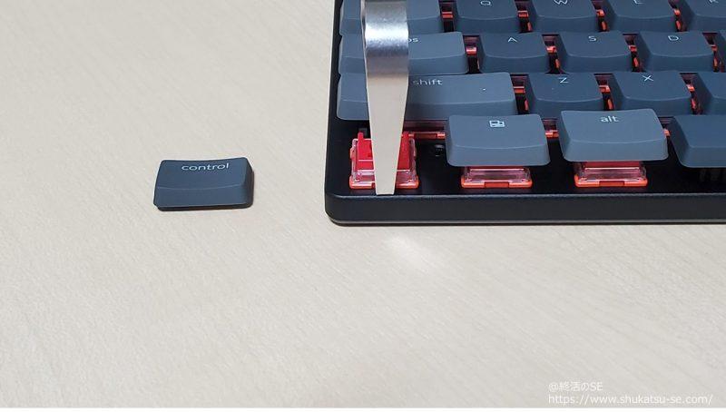 Keychron K3 Version2 キースイッチ取外し