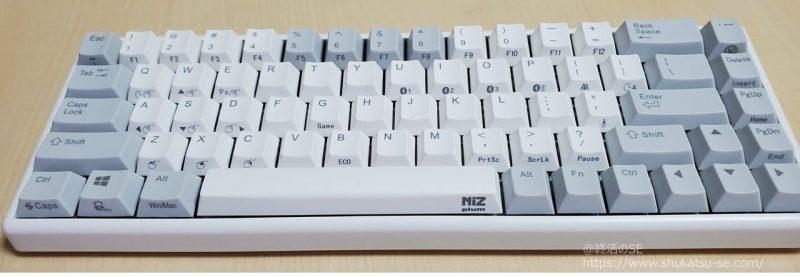 NiZ キーボードのキーキャップ