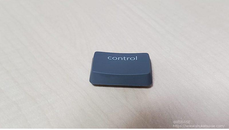 Keychron K3 Version2 利用時にキーキャップに慣れが必要だった。