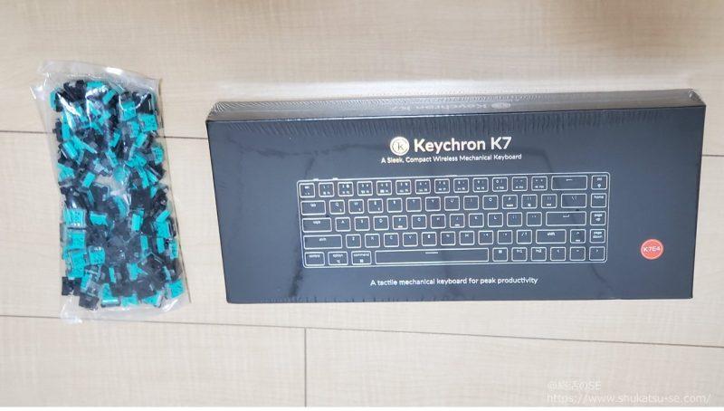 Keychron K7 とミントスイッチ