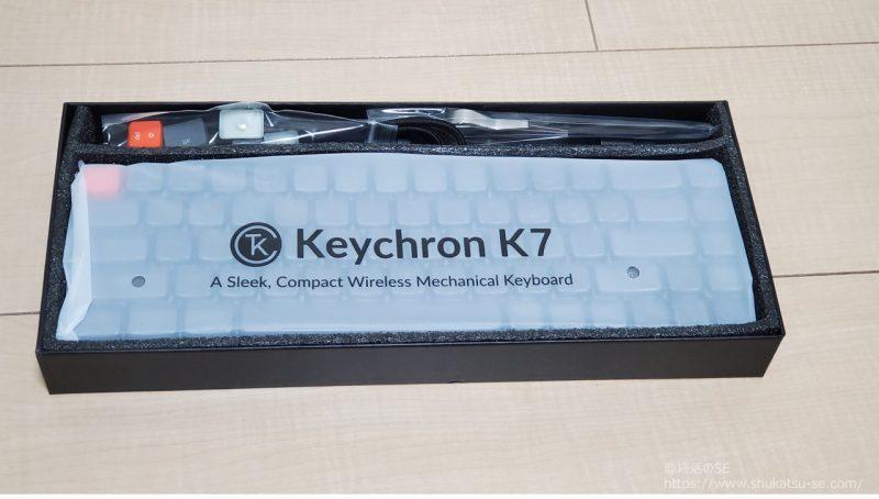 Keychron K7 梱包