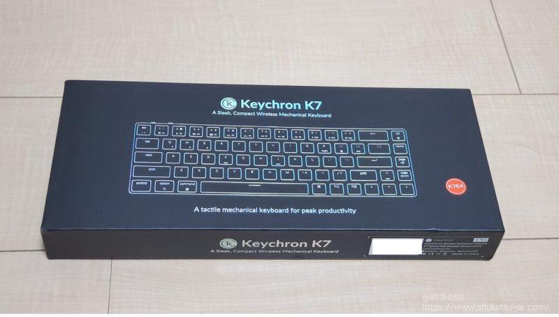 Keychron K7 箱