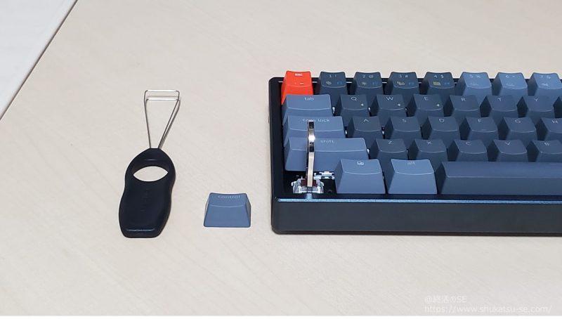 Keychron K6 キースイッチ引き抜き工具