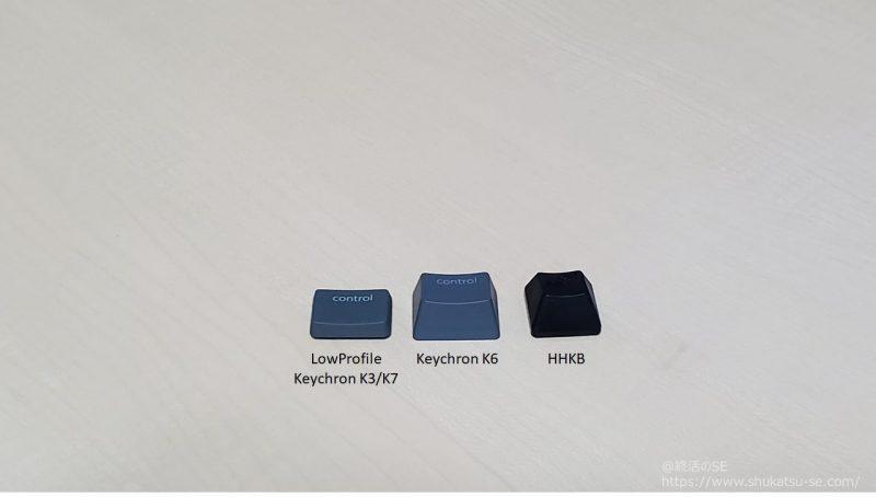 Keychron K6 キーキャップ比較
