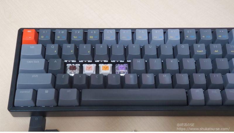 Keychron K6 で Holy Panda キースイッチに交換